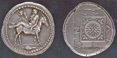 mendes star,425+bc Η αρχαία μακεδονική πόλη Μένδη