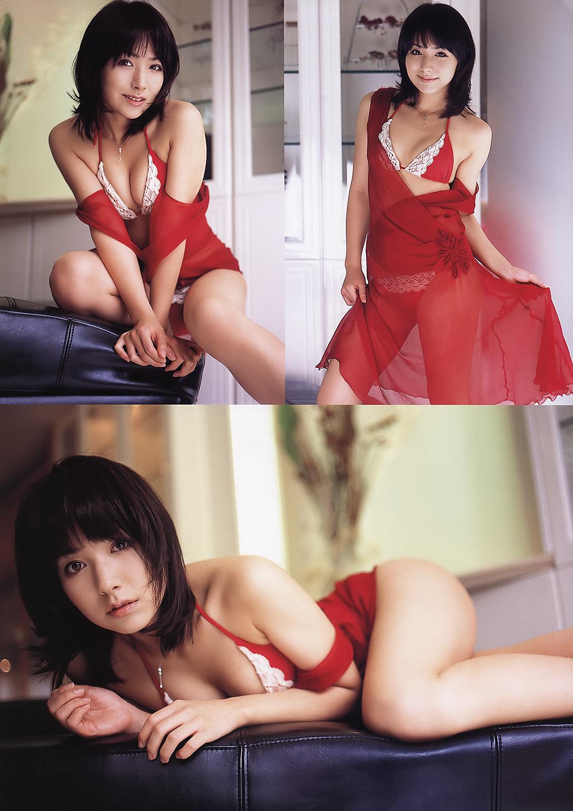 Atsumi Ishihara