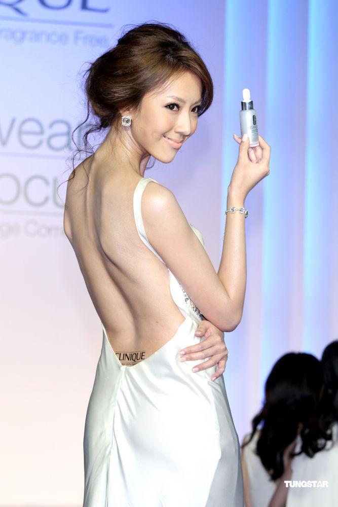 chinacute: Hong Kong young model Cherry Ngan