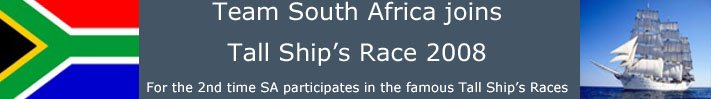 Team South Africa joins Tall Ships' Race 2008