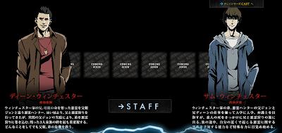 Supernatural Infinity ~ - Portal 0005te3x