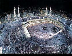 صورة أخرى للمسجد الحرام بمكة المكرمة- السعودية