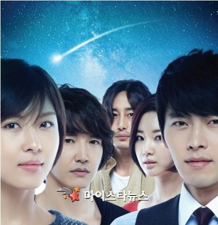 Super junior for Jardin secreto novela coreana