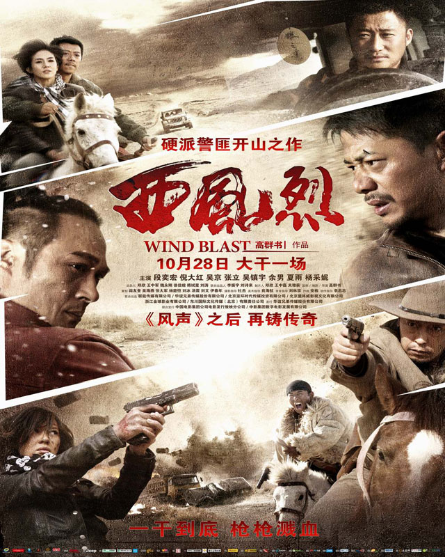 xem phim Tây Phong Liệt - Wind Blast (2010) full hd vietsub online poster