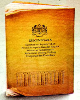 principles of rukun negara essay The principles of the rukun negara formulated by national consultative council  with together headed by our second prime minister, tun abdul.