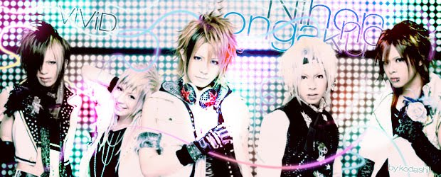 8TH BANNER [ViViD]