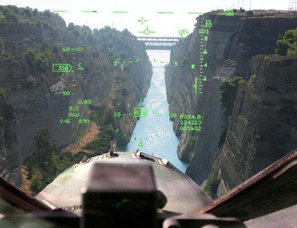 Πτήση μέσα στον Ισθμό - Γνωρίζετε κάτι γι' αυτό..? .