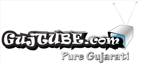 GujTUBE.com ( World of free Gujarati video)