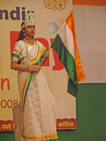 Dance on National theme | Annual Day Celebration