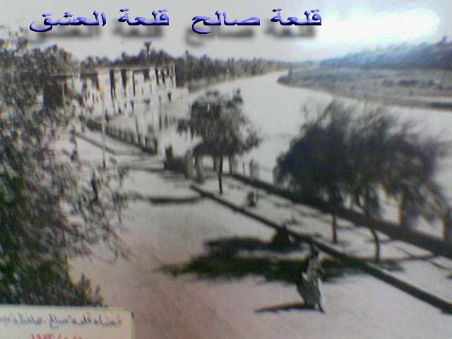 قلعة صالح (قلعة العشق)