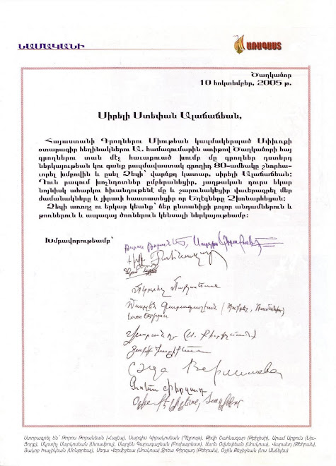 Signed Letter From Colleagues Around The World To The Founder of ARAGAST - Stepan Alajajian