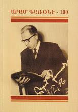 Aram Garoneh - 100th Anniversary