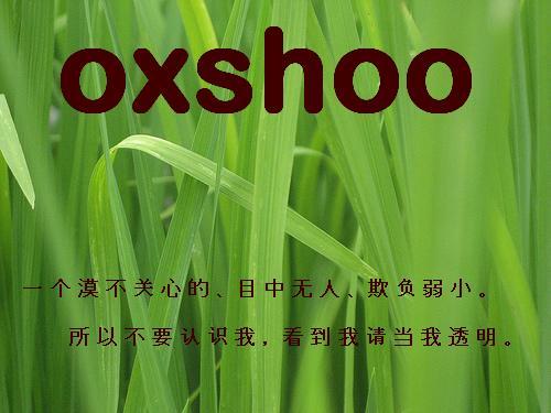 oxshoo