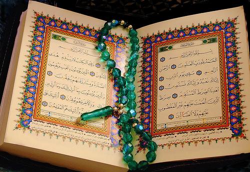 Quran, Al-Quran