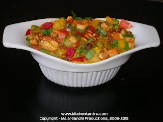 Kitchen Tantra - tease your palate: Paneer