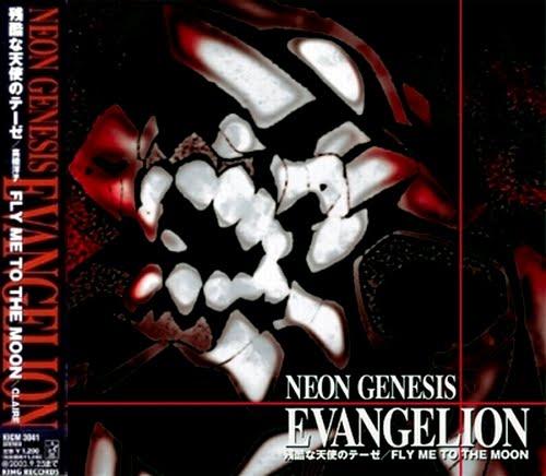 Evangelion tenshi no thesis