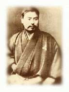 Yataro Iwasaki Biography - Founder of Mitsubishi