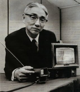 akio morita 1967 portable tv lowres Asal Usul Nama Perusahaan IT Dunia