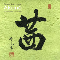 "● CD ●     "" Polyphonie Japonaise "" ●"