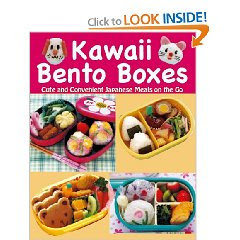 how to make and inspirational cute kawaii bento box lunches