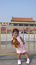 Makena & Rufus at Tiananmen Square