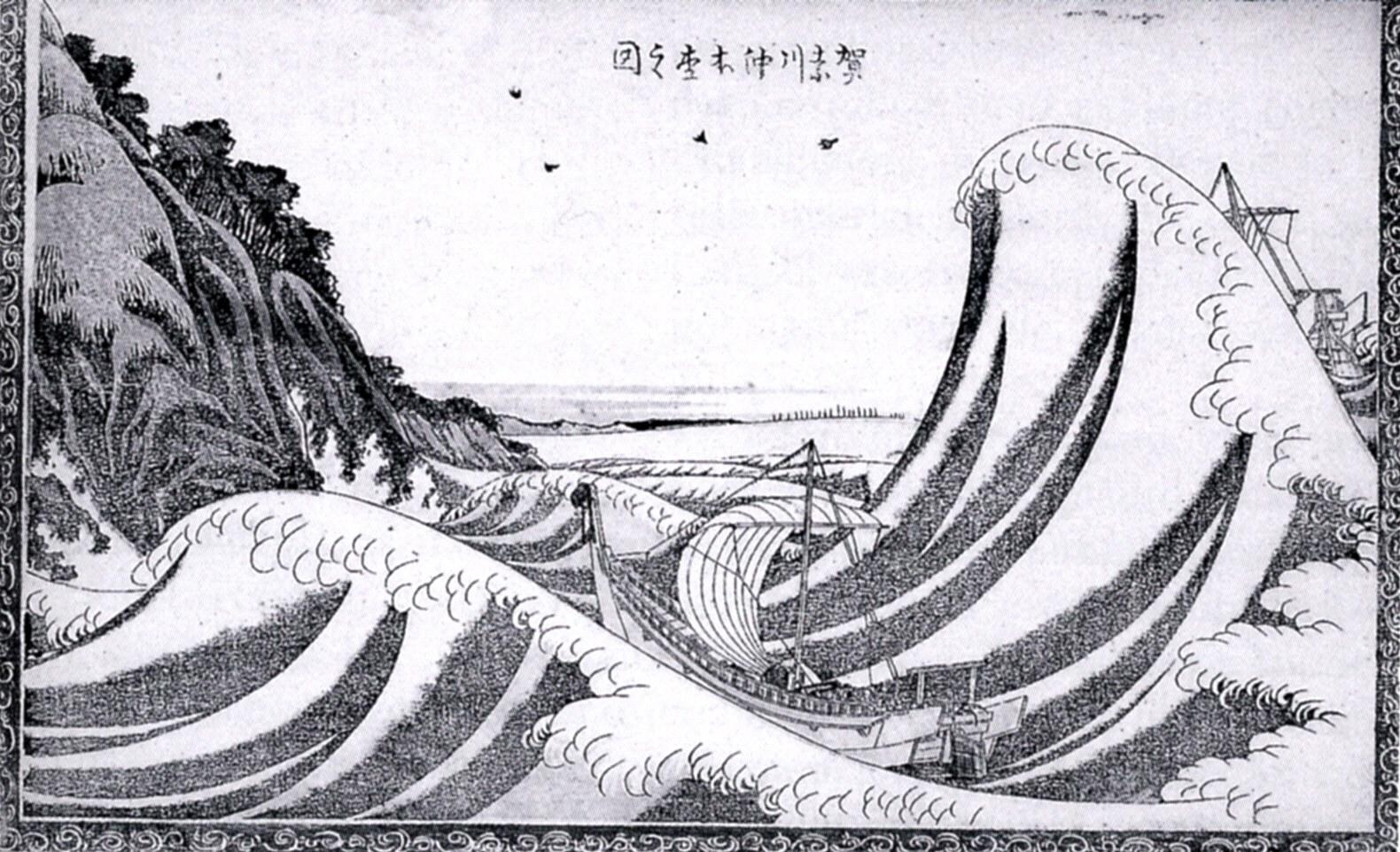 [Hokusai_Homoku_view.jpg]