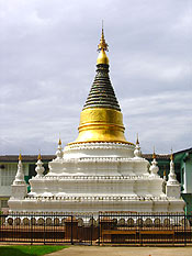 Wat Tham Nak