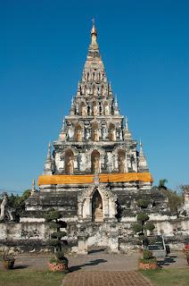 Wat Chedi Liam or Chedi Ku Kham