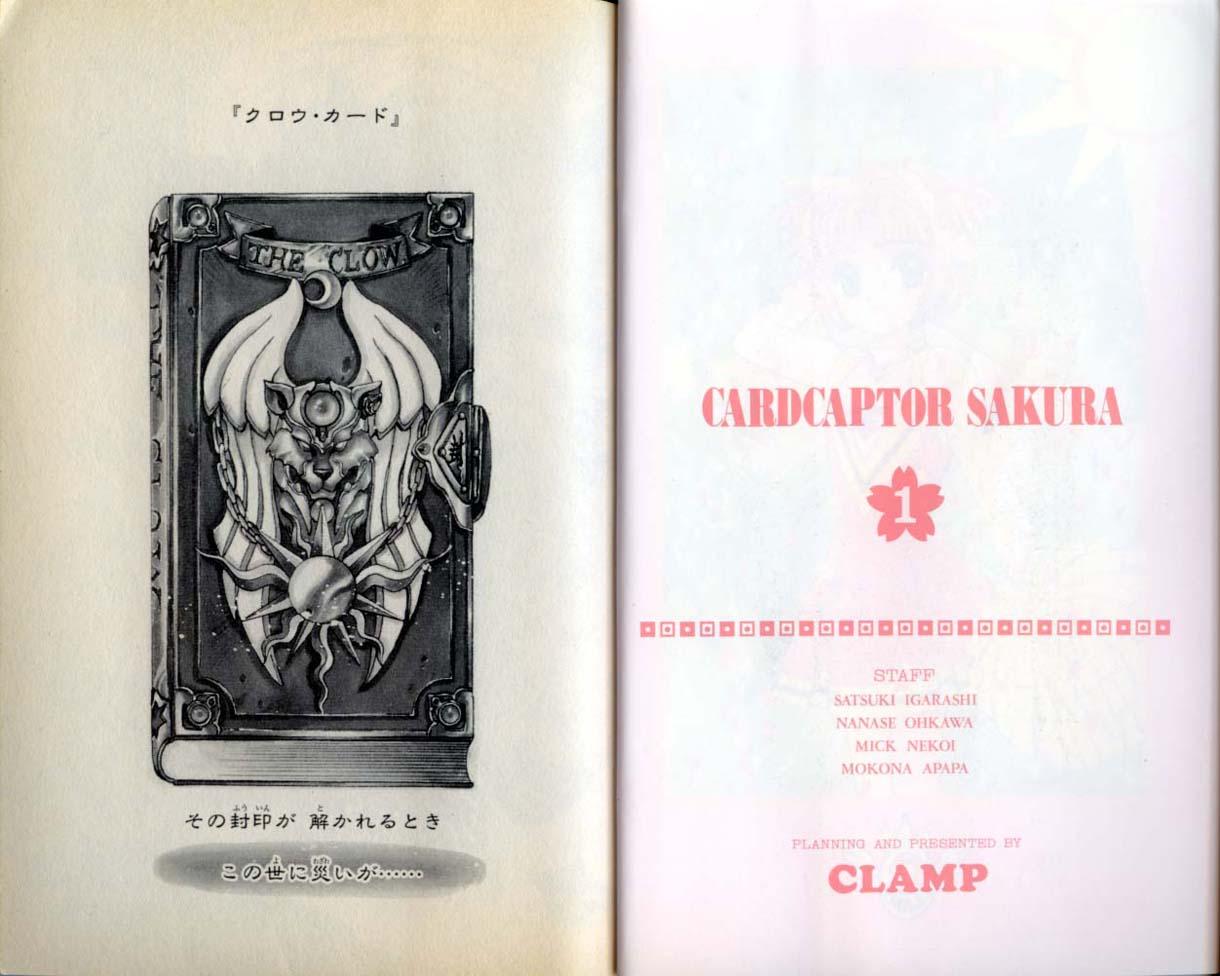 Card Captor Sakura – Thủ Lĩnh Thẻ Bài chap 1 Trang 2