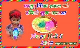 Happy Holy 2065! Image © Copy Right evergreenyadu.blogspot.com