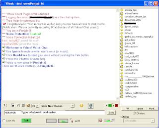 Yahoo Exploit