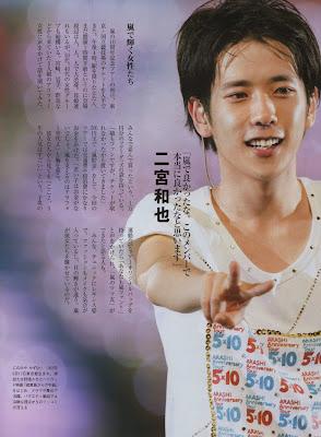 Fan Club ARASHI 03_scribbler_mj