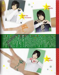 AzN Ongaku: [Juniors] Potato - kismyft2,ABC-Z, BAD, B.I.shadows & MORE ...: http://aznongaku.blogspot.com/2009/12/juniors-potato-kismyft2abc-z-bad.html