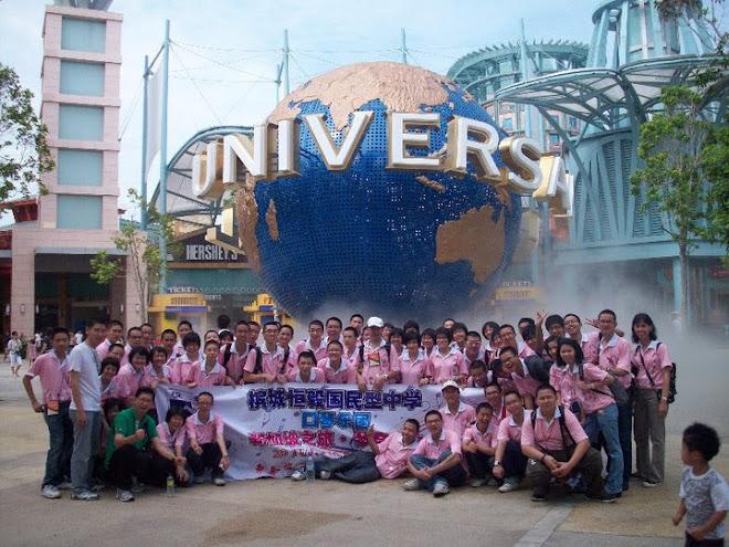 singapore universal