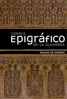 Corpus Epigráfico de la Alhambra - Palacio de Comares