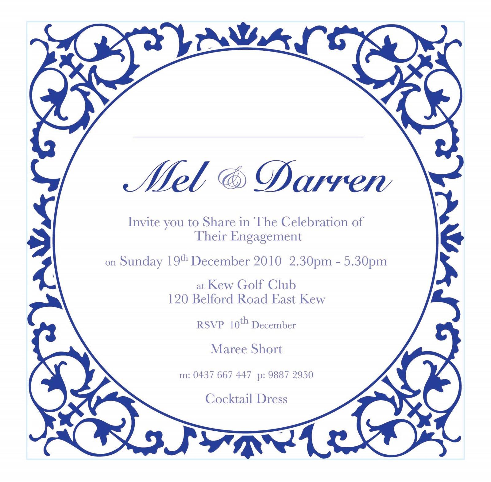 create an invitation card free