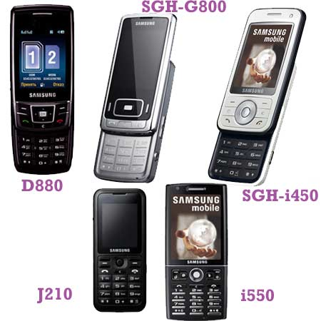 Samsung Mobile Phones A