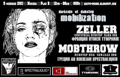 zeller&mobthrow