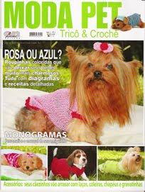 Собачья вязаная мода