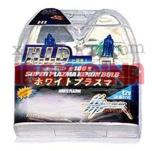 ingrosso lampadari : INGROSSO LAMPADARI lampada allo xeno Plazma super (H4.H7.H1 ...