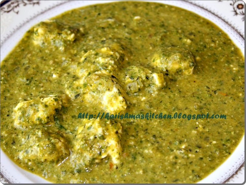 Straight from my Kitchen!!!!!: Palak Paneer