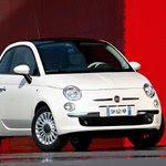 Új Fiat 500-as