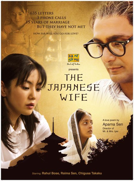 http://4.bp.blogspot.com/_NellBgY9Zqs/S8Qgw_sK3AI/AAAAAAAAGoc/bw632Mx-Gug/s1600/the_japanese_wife-movie.jpg