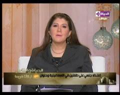 تقرير قناه الحياه عن العتادء الجنس لطفلين