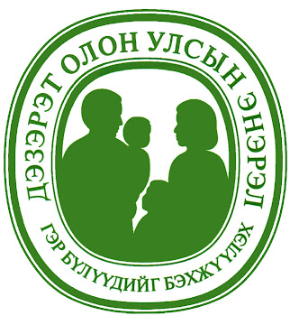 Deseret International Charities logo