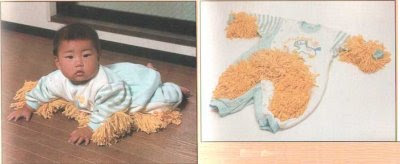 copilul mop