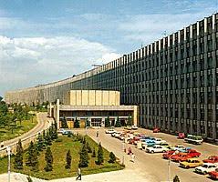 Здание НИЦЭВТ в Чертаново