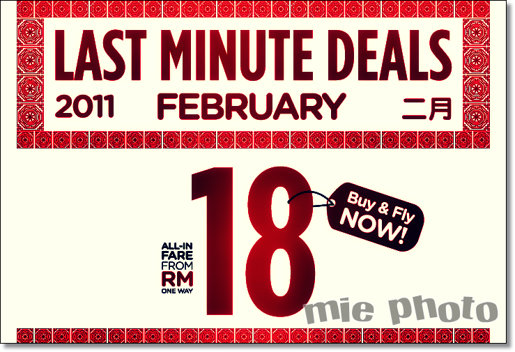 Last minute deals promotional code