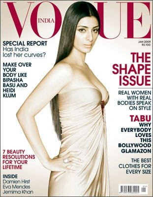 Tabu on Vogue India Cover Scans
