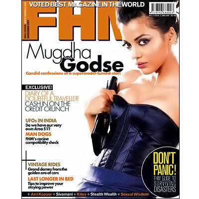Mughda godse FHM Magazine Scans